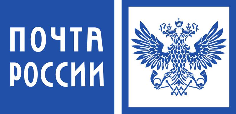 dhl экспресс почта москва: